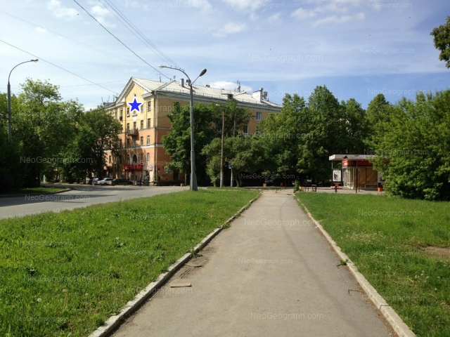 Citylab  clinical diagnostic laboratory,  address 40 let Oktiabrya Street, 3, Yekaterinburg, Russia