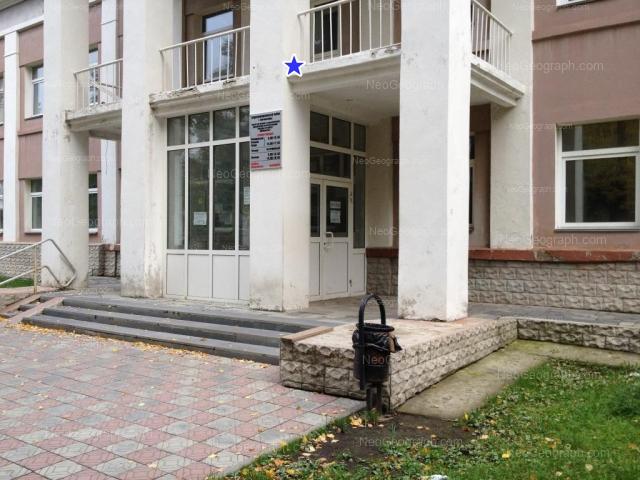 Address(es) on photo: Krasnoflotsev street, 8Б, Yekaterinburg