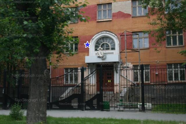 Адрес(а) на фотографии: улица Машиностроителей, 9, Екатеринбург