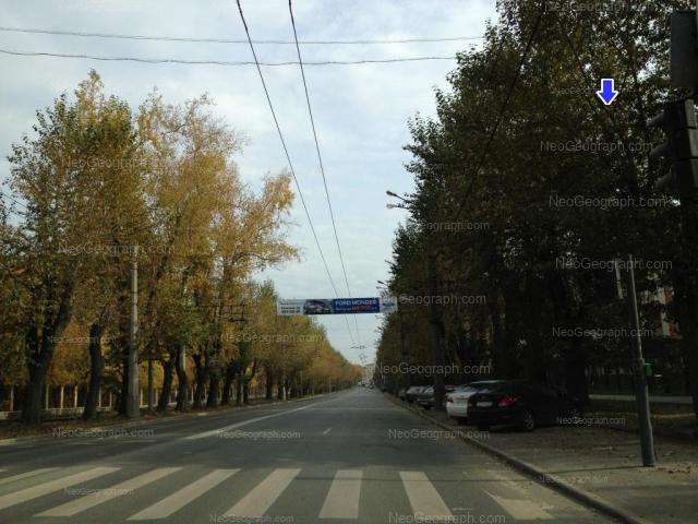 Address(es) on photo: Mashinostroiteley street, 11, Yekaterinburg