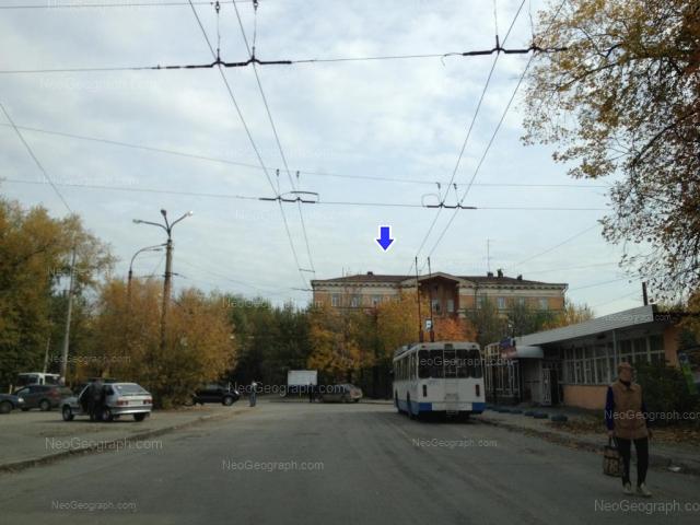 Address(es) on photo: Mashinostroiteley street, 11, 11А, Yekaterinburg