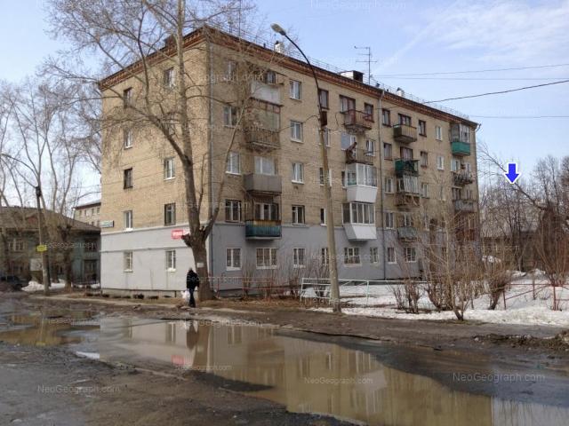 Адрес(а) на фотографии: улица Корепина, 20, Екатеринбург