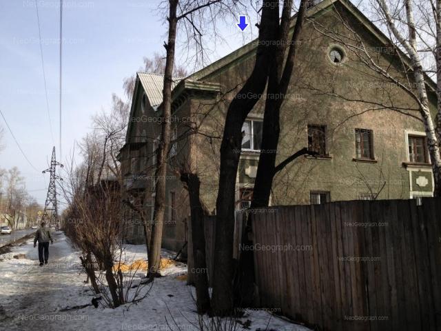 Адрес(а) на фотографии: улица Корепина, 20, 22, Екатеринбург
