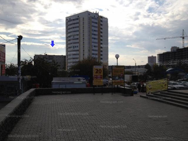 Адрес(а) на фотографии: Билимбаевская улица, 25/5, 33, Екатеринбург