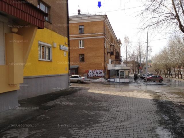 Address(es) on photo: Krasnoflotsev street, 2, 4, Yekaterinburg