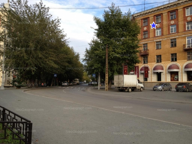Address(es) on photo: Krasnoflotsev street, 1, 2, Yekaterinburg