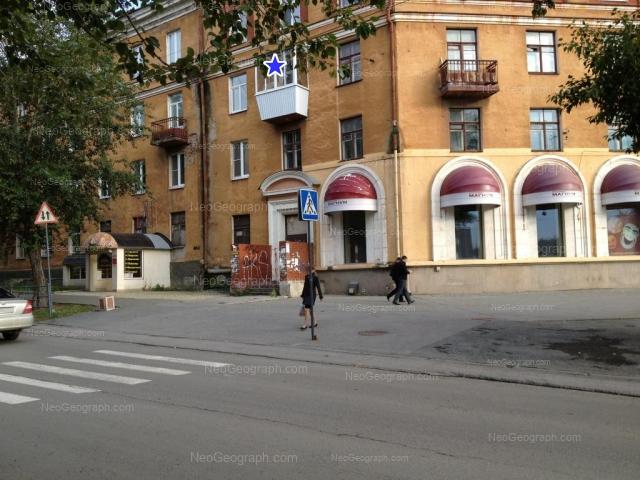 Address(es) on photo: Krasnoflotsev street, 2, Yekaterinburg