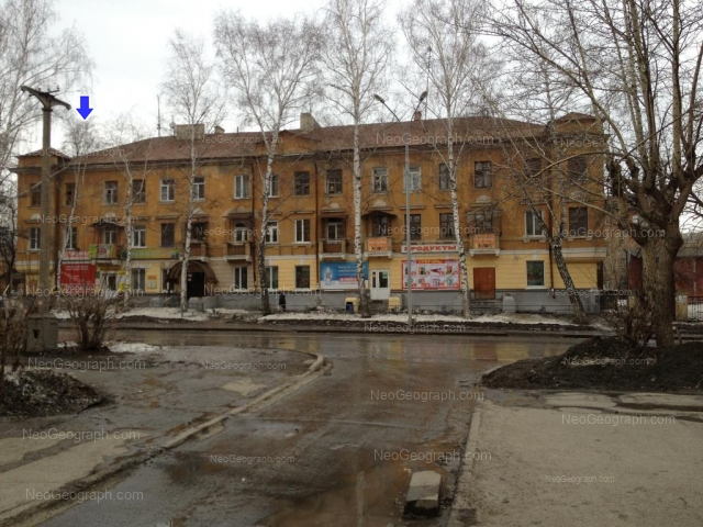 Address(es) on photo: Krasnoflotsev street, 1В, 1Г, 1Д, 2А, 3, 4А, 4Б, 4В, 6, 6А, Yekaterinburg