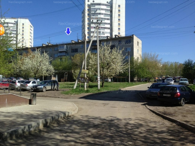 Address(es) on photo: Bilimbaevskaya street, 25/3, 25/4, 29, Yekaterinburg