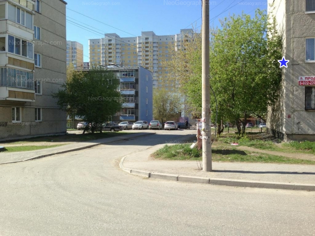 Address(es) on photo: Bilimbaevskaya street, 27, 27/1, 29, Yekaterinburg