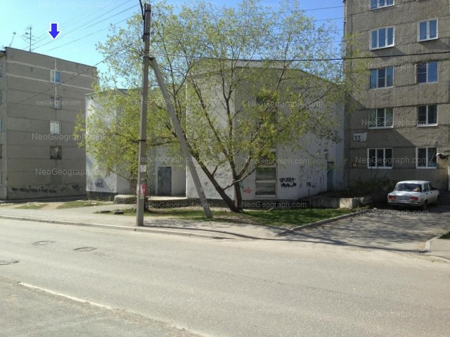 Address(es) on photo: Bilimbaevskaya street, 29, 33, Yekaterinburg