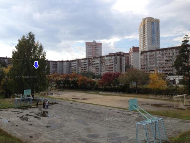 Address(es) on photo: Kunarskaya street, 32, 57, Yekaterinburg
