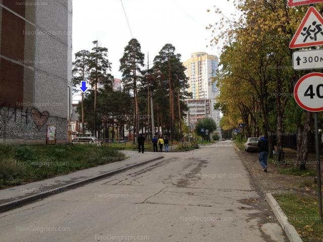 Address(es) on photo: Kunarskaya street, 57, Yekaterinburg