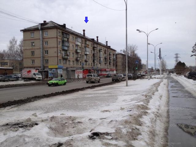 Адрес(а) на фотографии: Расточная улица, 45, 45а, 47, Екатеринбург