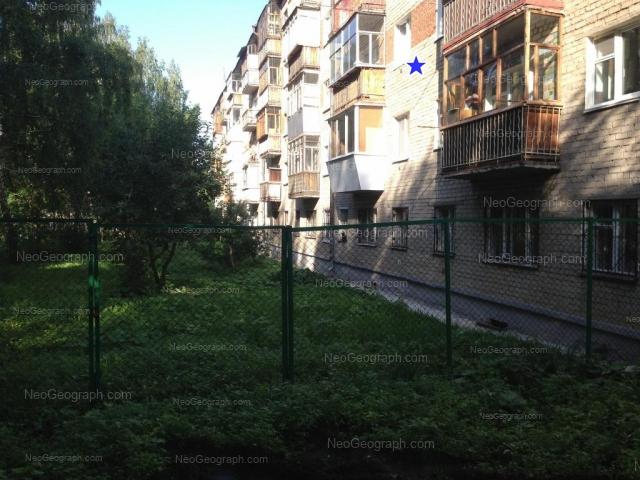 Адрес(а) на фотографии: улица Краснофлотцев, 2Б, Екатеринбург