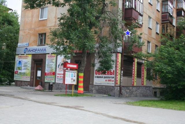 Адрес(а) на фотографии: улица Машиностроителей, 45, Екатеринбург