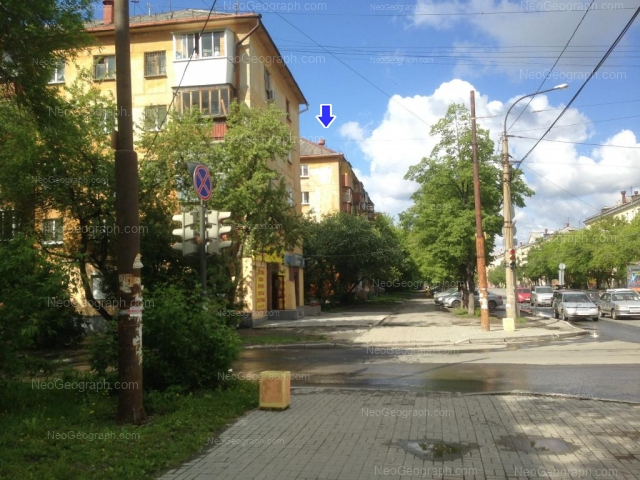 Адрес(а) на фотографии: улица Машиностроителей, 14, 18, 47, 49, Екатеринбург