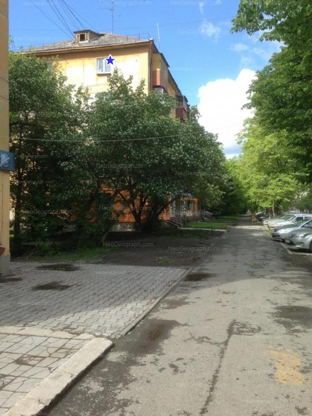 Адрес(а) на фотографии: улица Машиностроителей, 49, Екатеринбург
