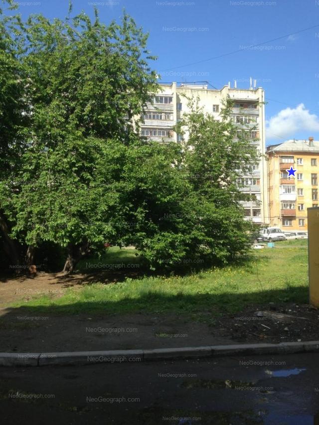 Адрес(а) на фотографии: улица Машиностроителей, 67, 67А, Екатеринбург