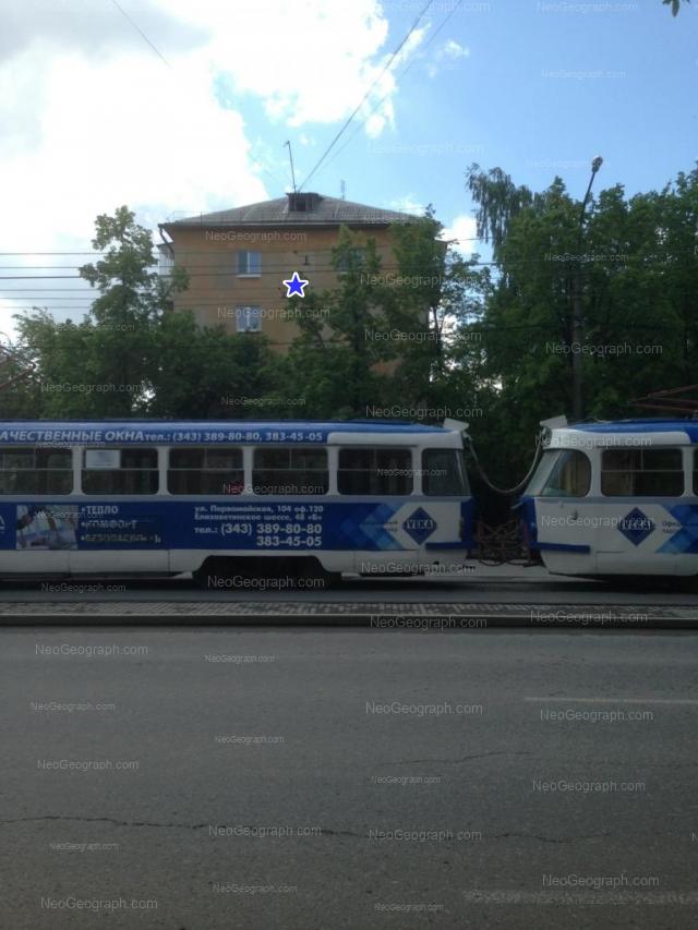 Адрес(а) на фотографии: улица Машиностроителей, 67, Екатеринбург