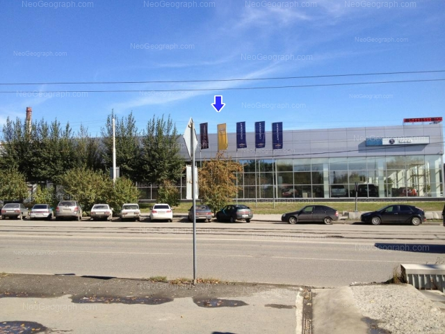 Address(es) on photo: Frontovikh Brigad street, 27, Yekaterinburg