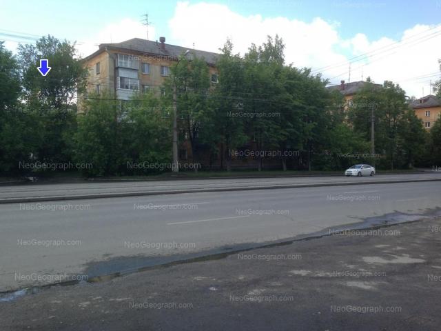 Address(es) on photo: Mashinostroiteley street, 71, 73, 75, 77, Yekaterinburg