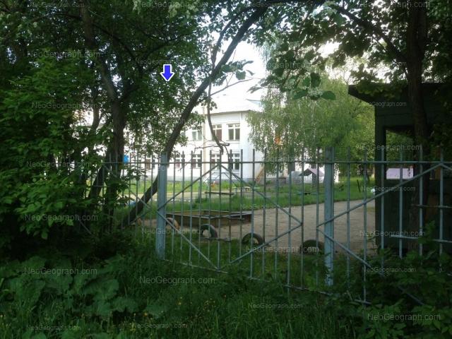 Address(es) on photo: Mashinostroiteley street, 71, Yekaterinburg