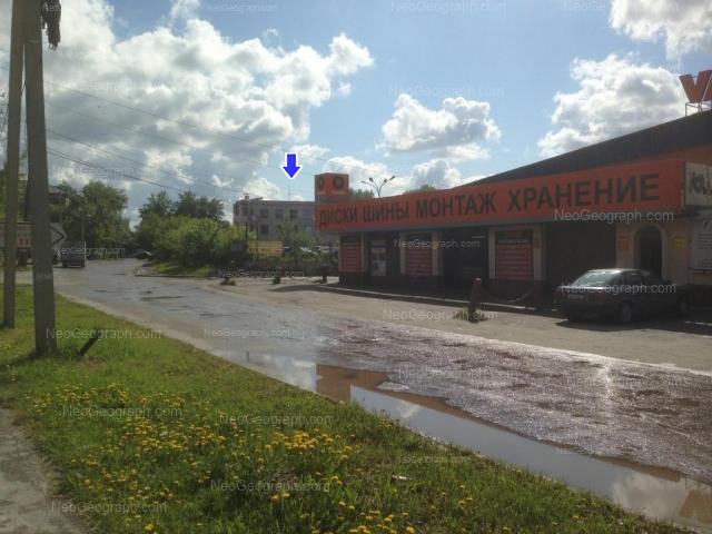 Address(es) on photo: Mashinostroiteley street, 51, 53а, Yekaterinburg