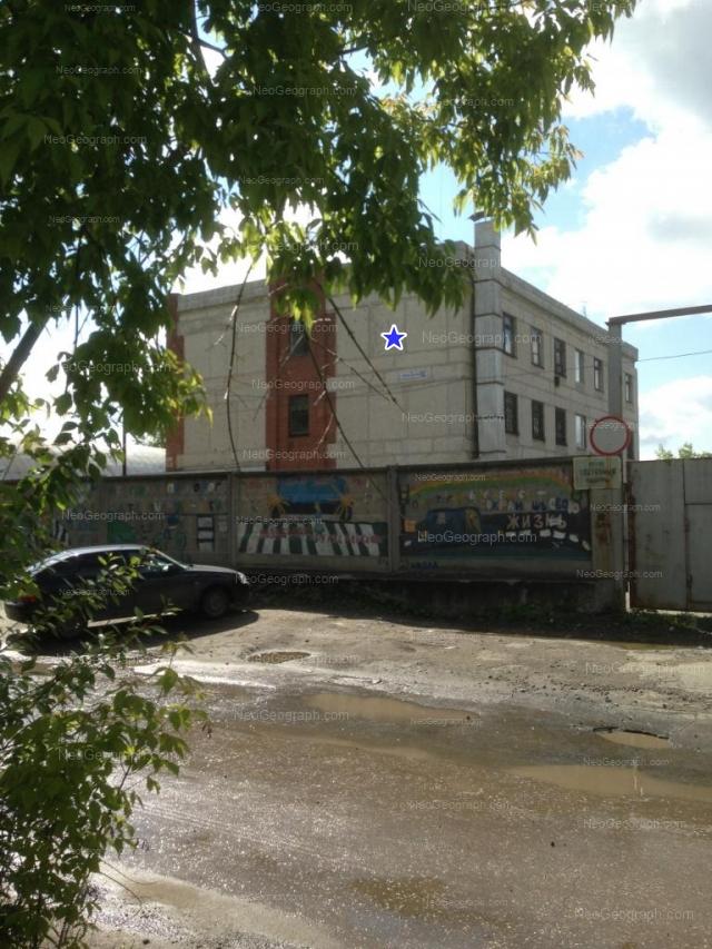 Address(es) on photo: Mashinostroiteley street, 53а, Yekaterinburg