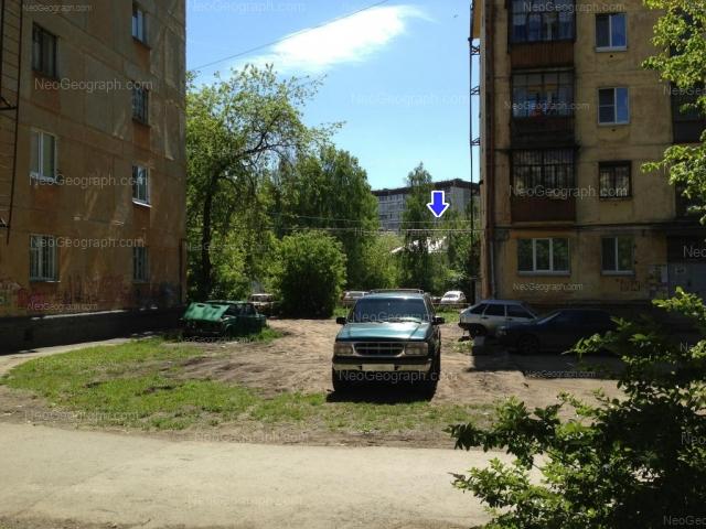 Address(es) on photo: Lukinikh street, 18, 22А, Yekaterinburg