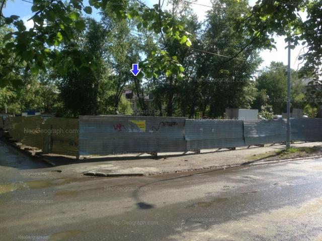 Address(es) on photo: Lukinikh street, 18А, 22А, Yekaterinburg