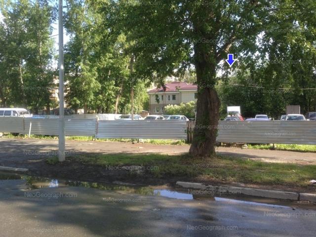 Address(es) on photo: Lukinikh street, 22А, Yekaterinburg