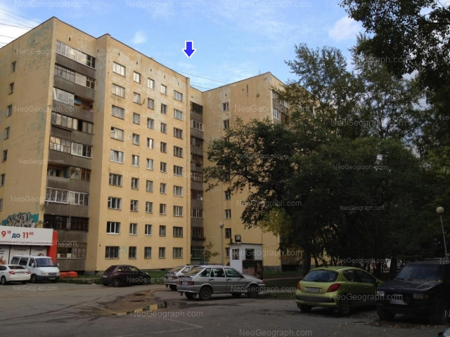 Address(es) on photo: Elektrikov street, 23, Yekaterinburg
