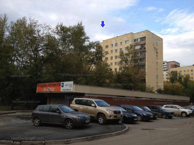 Address(es) on photo: Elektrikov street, 21, 23, Yekaterinburg