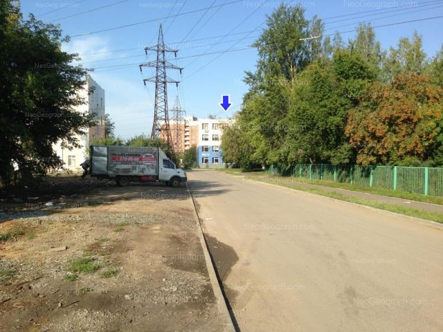Адрес(а) на фотографии: улица Электриков, 16, 18, Екатеринбург