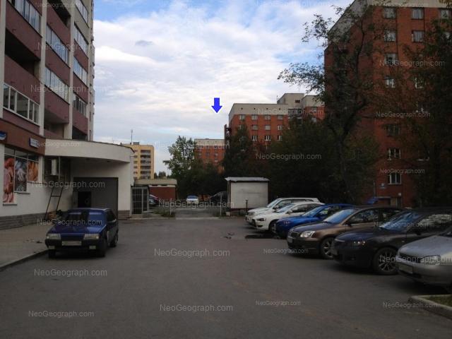 Address(es) on photo: Kosmonavtov avenue, 30/1, 30/2, 30/3, 32, Yekaterinburg
