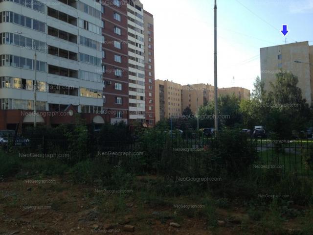Address(es) on photo: Kosmonavtov avenue, 30, Yekaterinburg