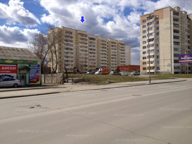 Адрес(а) на фотографии: Билимбаевская улица, 5, 7, Екатеринбург