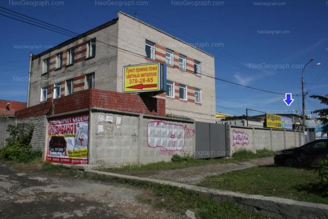 Адрес(а) на фотографии: улица Фронтовых Бригад, 15, 15А, 15Б, Екатеринбург