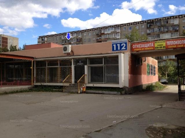 Адрес(а) на фотографии: улица Бакинских Комиссаров, 112, 114, Екатеринбург