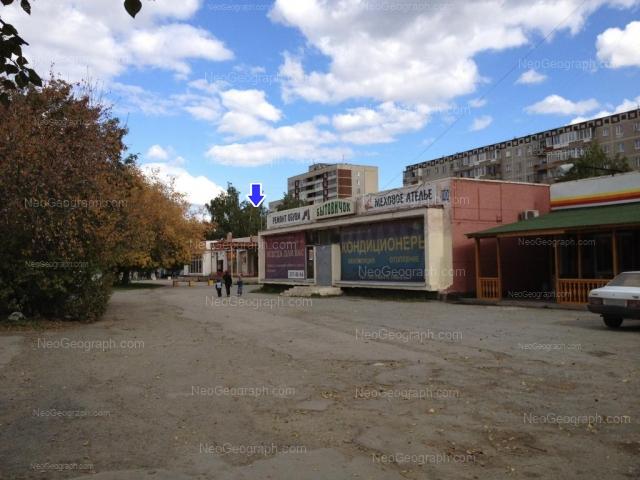 Адрес(а) на фотографии: улица Бакинских Комиссаров, 110, 112, Екатеринбург