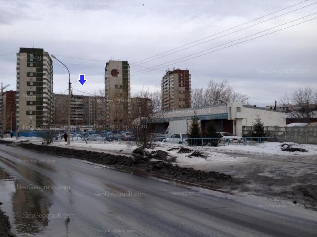 Адрес(а) на фотографии: Расточная улица, 15/7, 17/1, 17/2, Екатеринбург