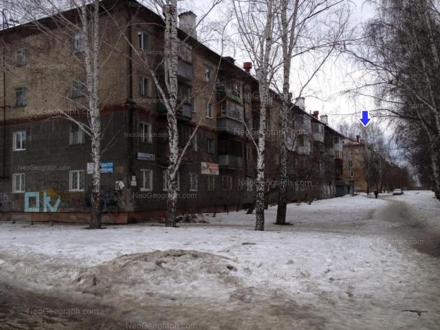 Адрес(а) на фотографии: Маневровая улица, 15, Екатеринбург