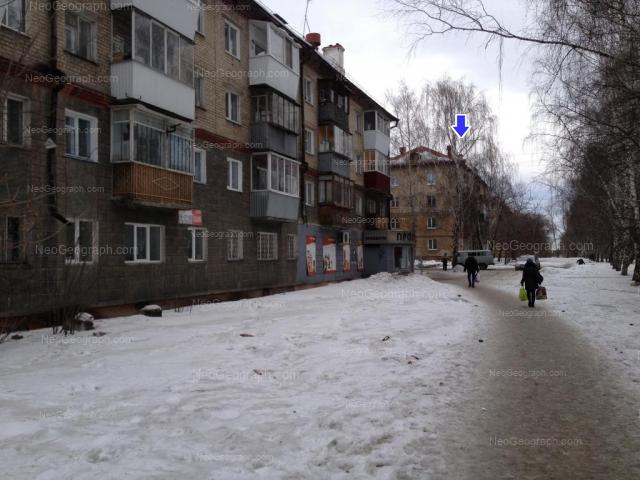 Адрес(а) на фотографии: Маневровая улица, 13, 15, Екатеринбург