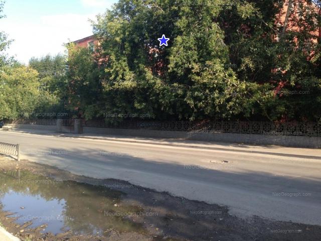 Адрес(а) на фотографии: Турбинная улица, 5, Екатеринбург