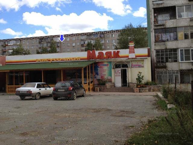 Адрес(а) на фотографии: улица Бакинских Комиссаров, 108, 110, Екатеринбург