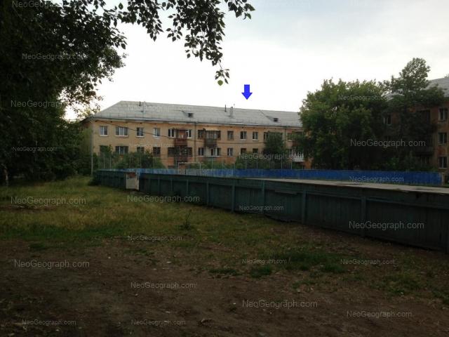 Адрес(а) на фотографии: проспект Космонавтов, 69А, Екатеринбург