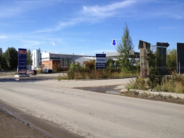 Address(es) on photo: Promishlenniy Proezd driveway, 3а, 3ж, Yekaterinburg