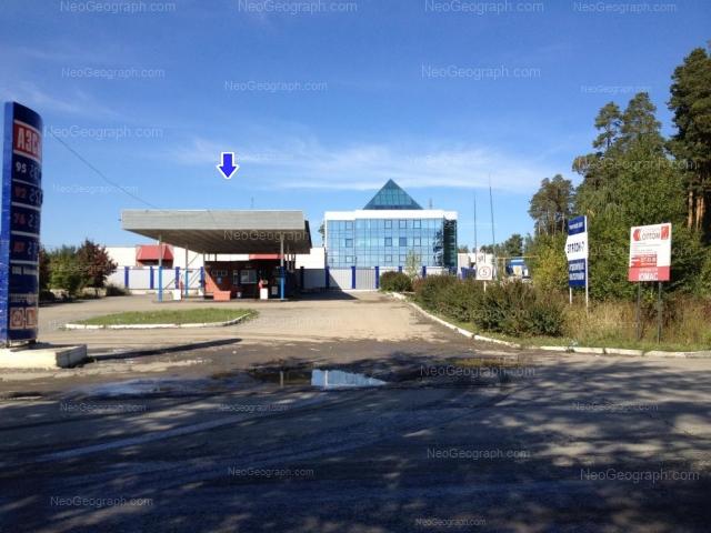 Address(es) on photo: Promishlenniy Proezd driveway, 3а, 3г, Yekaterinburg