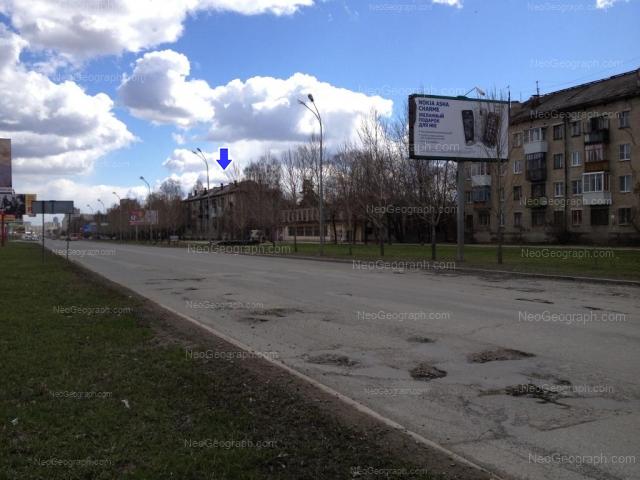 Адрес(а) на фотографии: Таватуйская улица, 9, 11, 13, Екатеринбург
